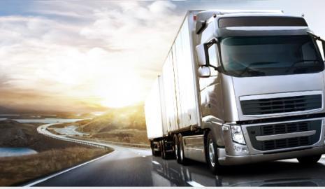 Доставка грузов дешево