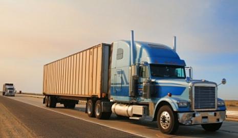 Доставка таможенных грузов