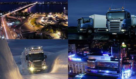 Автомобильные грузовые перевозки Днепропетровск — Хмельницкий