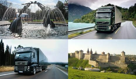 Автомобильные грузовые перевозки Харьков – Хмельницкий