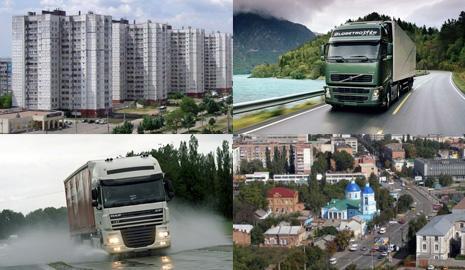 Транспортные грузоперевозки Днепропетровск — Кировоград