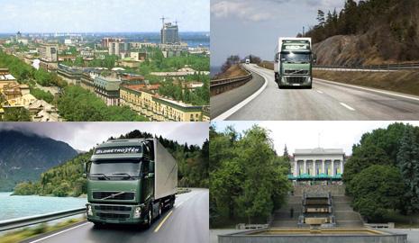 Перевозка грузов Днепропетровск — Луцк
