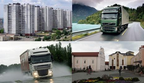 Грузоперевозка по Украине Днепропетровск — Винница