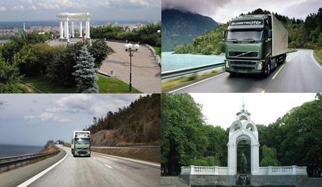 Доставка груза Харьков – Полтава
