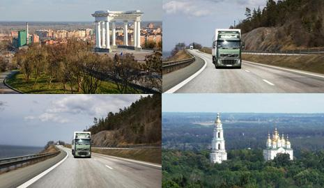 Доставка груза Полтава