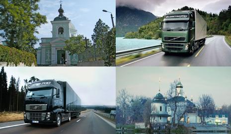 Грузоперевозка по Украине Херсон – Винница