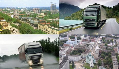 Грузовые перевозки Днепропетровск — Сумы