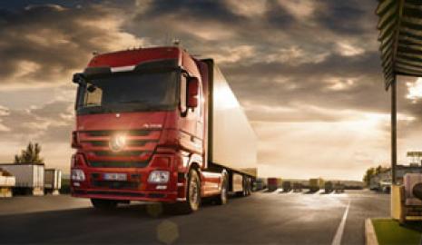 Найти попутный грузовой транспорт