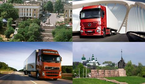 Попутный транспорт Одесса – Чернигов