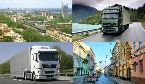 Перевозка грузов Днепропетровск — Черновцы
