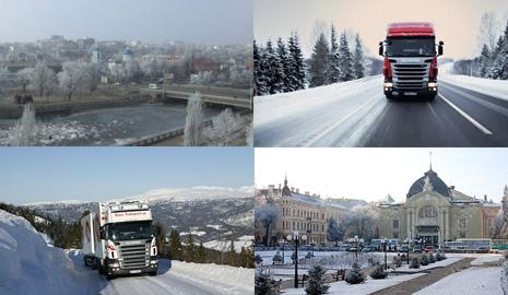 Перевозка грузов Кировоград – Черновцы