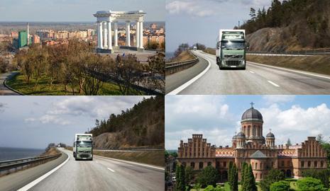 Перевозка грузов Полтава – Черновцы