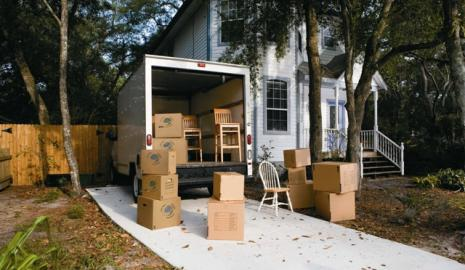 Перевозка квартирный переезд