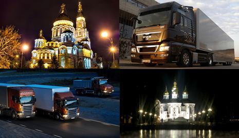 Попутный транспорт Харьков – Чернигов