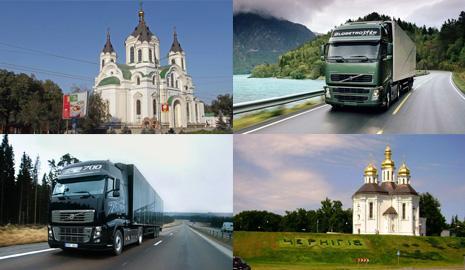 Попутный транспорт Запорожье – Чернигов