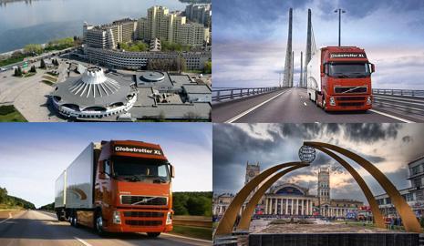 Транспортные услуги Днепропетровск — Харьков