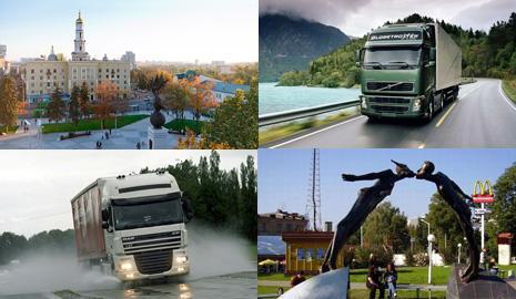 Транспортные услуги Харьков