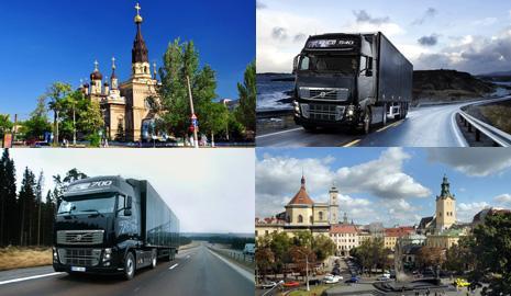 Транспортные услуги Николаев – Львов