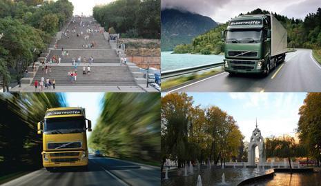 Транспортные услуги Одесса – Харьков