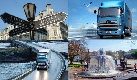 Транспортные грузоперевозки Одесса – Кировоград