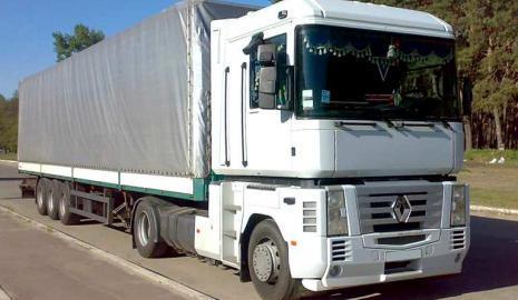 Перевозка трактора Киев — Симферополь, Симферополь — Киев